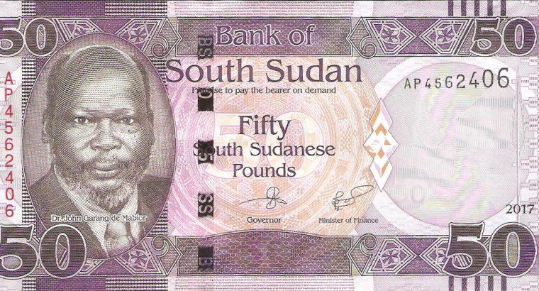 50 Pietų Sudano svarų banknotas UNC