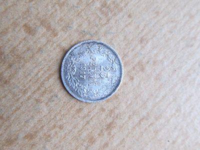 25 pennia , Suomija Rusija , 1917 sidabras