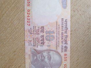 10 rupiju , Indija , 2008 unc