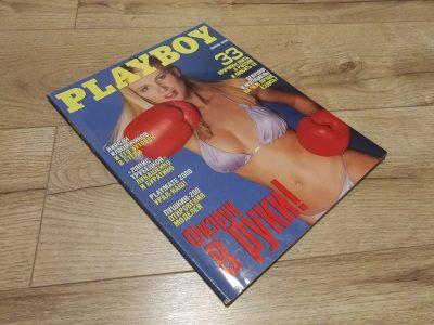 Playboy 1999 07 rusiskas leidimas