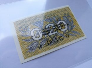 Lietuvos Respublikos 0.20 Talono banknotas UNC 1991 metai