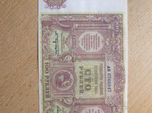 100 rubliu , Rusija , 1919