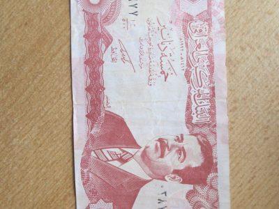 5 dinars , Irakas , 1992 Huseinas