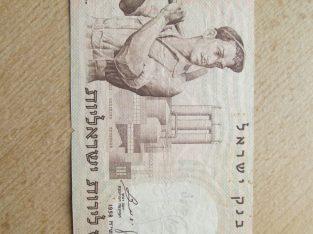5 liros , Izraelis , 1958