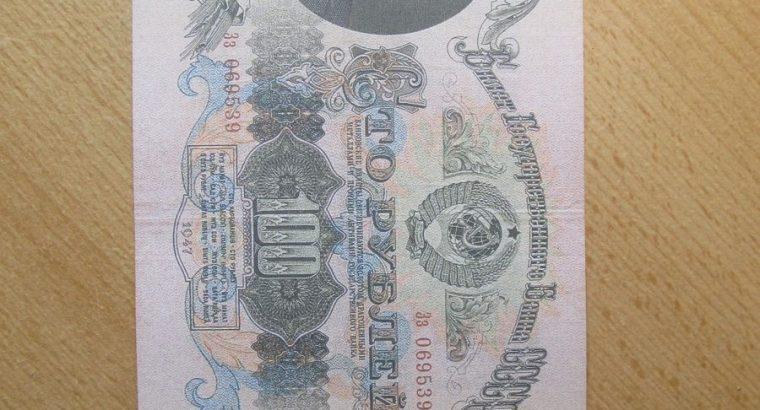 100 rubliu , Rusija , 1947