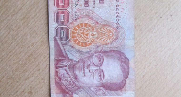 100 baht , Tailandas , 1994