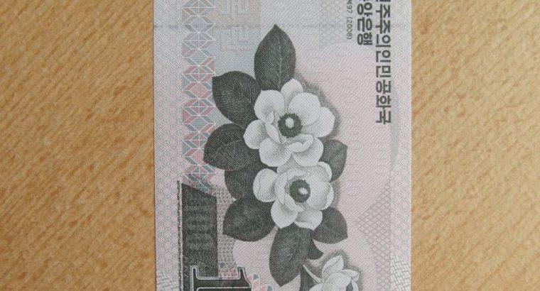 100 won , Šiaurės Korėja , 2008 unc
