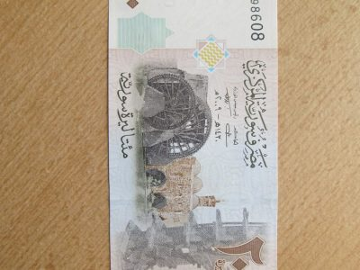 200 svaru , Sirija , 2009 unc
