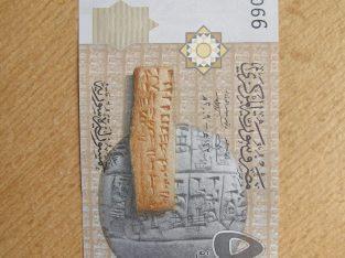 50 svaru , Sirija , 2009 unc