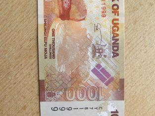 1000 shillings , Uganda , 2017 unc