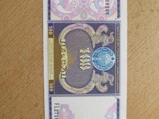 100 cym , Uzbekistanas , 1994 unc