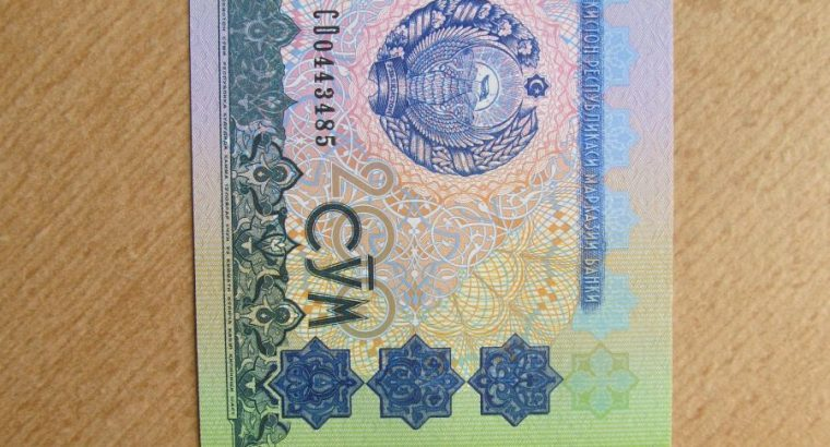 200 cym , Uzbekistanas , 1997 unc