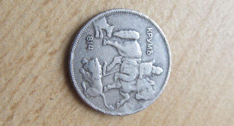 5 levai , Bulgarija , 1930
