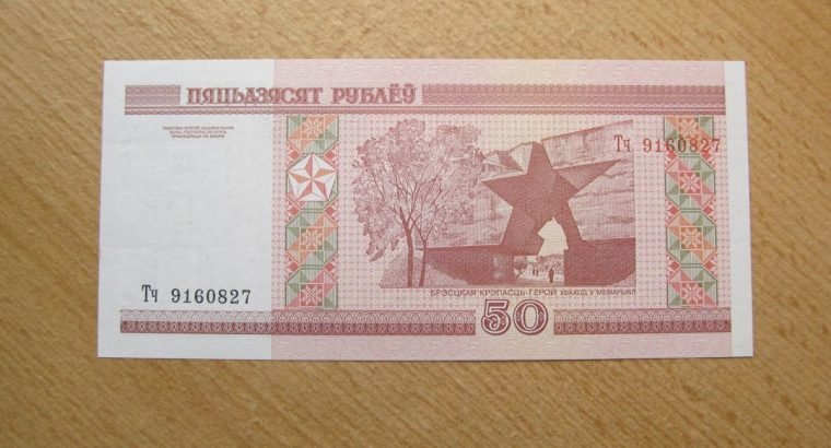50 rubliu , Baltarusija , 2000 unc