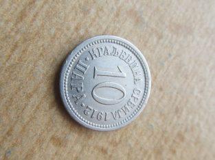10 para , Serbija , 1912