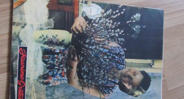 JAUNIMO GRETOS , 1956 / 4