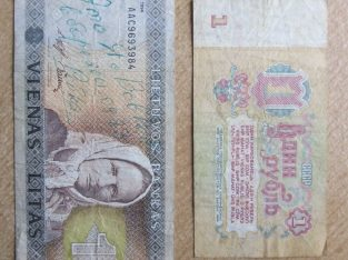 1 litas Žemaitė + 1 rublis