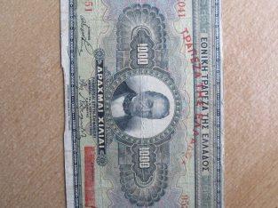 1000 drahmu , Graikija , 1926 .