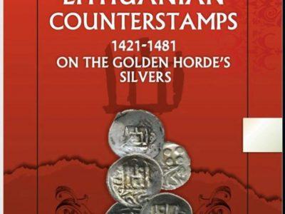 Lietuviškų 15 a. kontrasignatų ant Aukso Ordos monetų katalogas ,,Lithuanian Counterstamps 1421-1481 On Golden Horde's Silvers