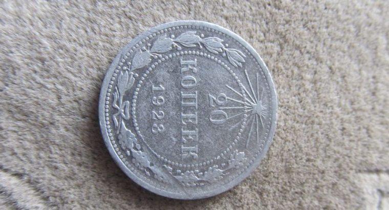 20 kapeiku , Rusija , 1923 sidabras ..