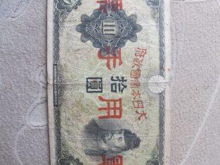 10 yen , Japonija , 1930