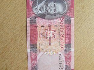 5 svarai , Pietų Sudanas , 2015 unc