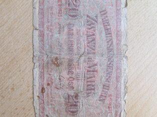 20 markiu , Lietuva , 1918
