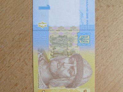 1 grivnia , Ukraina , 2014 unc