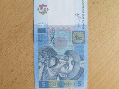 5 griven , Ukraina , 2013 unc