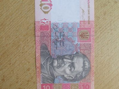 10 griven , Ukraina , 2015 unc
