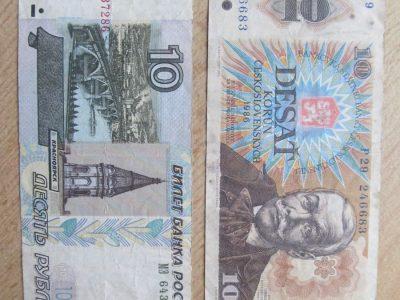 10 korun , Čekoslovakija + 10 rubliu , Rusija