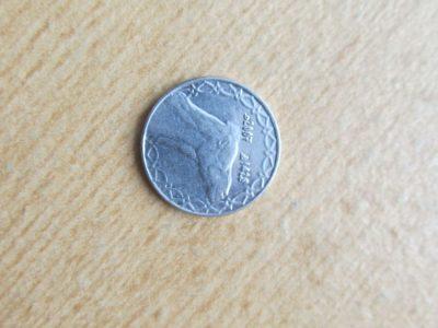 2 dinars , Alžyras , 2007