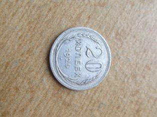 20 kapeiku , Rusija , 1925 sidabras