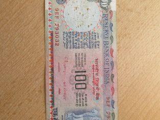 100 rupees , Indija , 1997