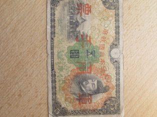 5 yen , Japonija , 1930