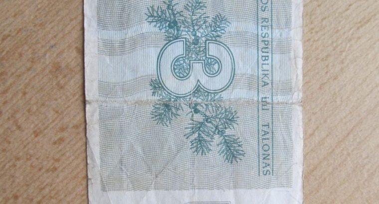 3 talonai , Lietuva , 1991 be užr