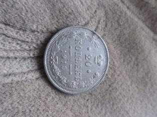 20 kapeiku , Rusija , 1915 sidabras