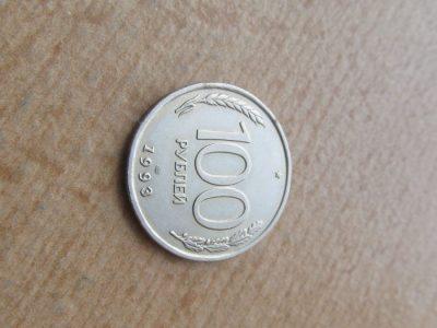 100 rubliu , Rusija , 1993