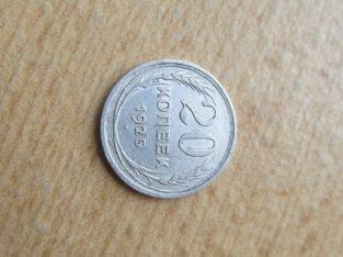 20 kapeiku , Rusija , 1925 sidabras ..
