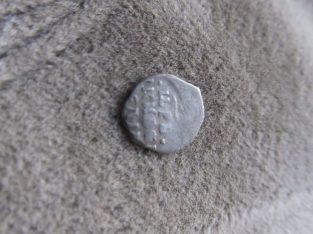 Česuika , Ivanas Rūstusis , 16 amžius , sidabras 5