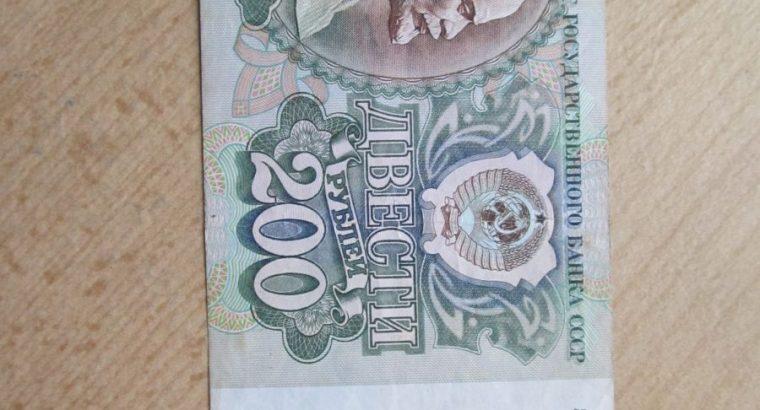 200 rubliu , Rusija , 1992 Leninas АП0764976