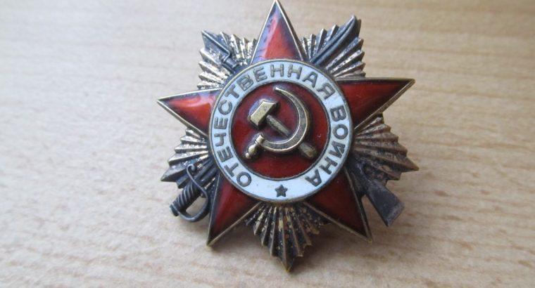 CCCP 1-laipsnio ordinas, Tėvynės karas