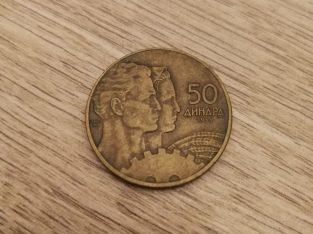 50 Jugoslavijos dinaru moneta. 1955 metu moneta
