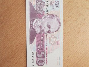 50 levu , Bulgarija ,1992 unc
