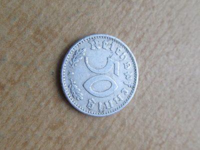 50 reichspfennig , Vokietija , 1935 A