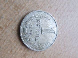 1 rublis , CCCP , 1986 skaičius