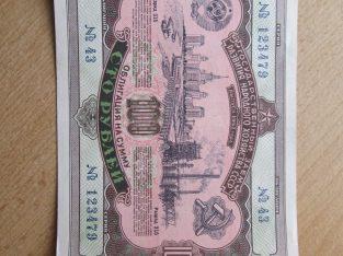 Obligacija 100 rubliu , CCCP , 1952