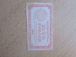 1000 rubliu , Rusija , 1921
