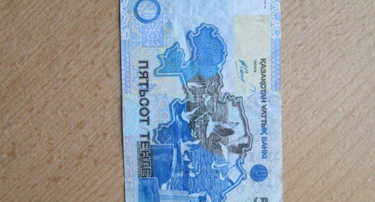 500 tenge , Kazachstanas , 2006