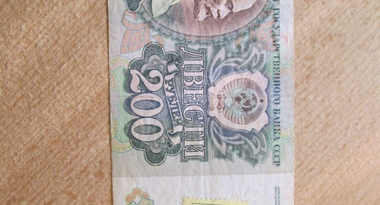 200 rubliu , Rusija , 1992 Leninas ВЕ 5168050